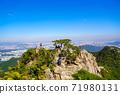 한국 서울시 관악구 과천시 관악산 전경 71980131