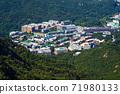 한국 서울시 관악구 과천시 관악산 전경 71980133
