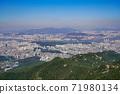 한국 서울시 관악구 과천시 관악산 전경 71980134
