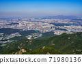 한국 서울시 관악구 과천시 관악산 전경 71980136