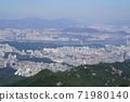한국 서울시 관악구 과천시 관악산 전경 71980140