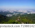 한국 서울시 관악구 과천시 관악산 전경 71980142
