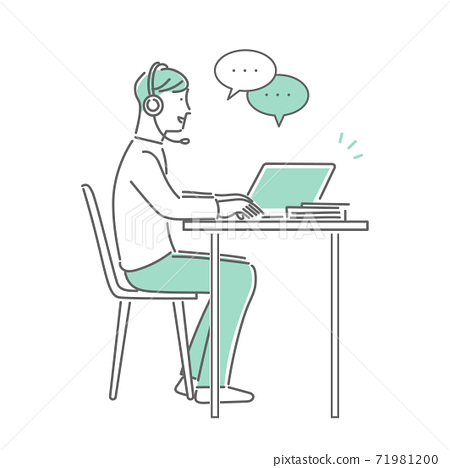 Illustration of a man working teleworking at home 71981200