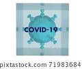 病毒映像3DCG已密封 71983684