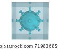 病毒映像3DCG已密封 71983685