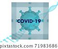 病毒映像3DCG密封+螺旋 71983686
