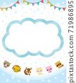 冬季動物框架 71986895