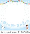 冬天背景副本空間 71986899