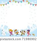 冬季兒童鏡框 71986902