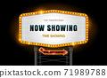 light sign billboard cinema theater 71989788