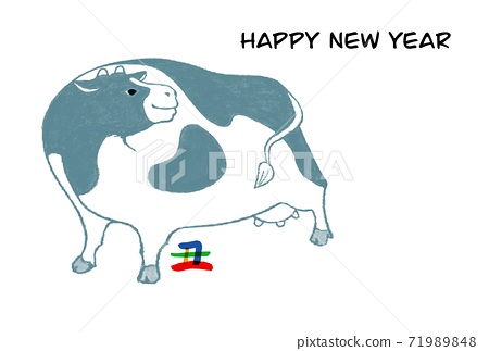 New year's card 71989848