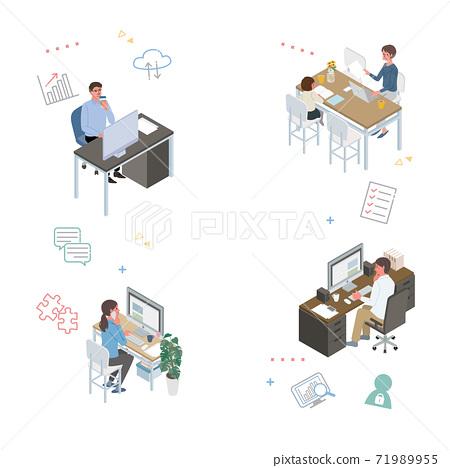 遠程工作自由職業者插圖集等距遠程辦公框架 71989955