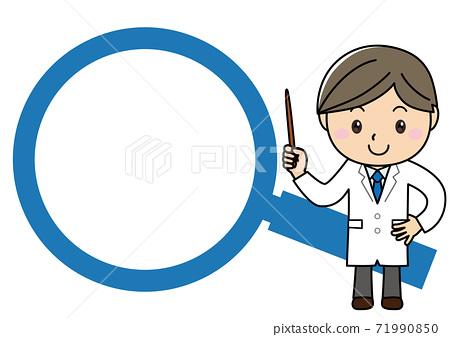 男孩04_06(與一個男人在白色和一個大放大鏡的文本框架) 71990850