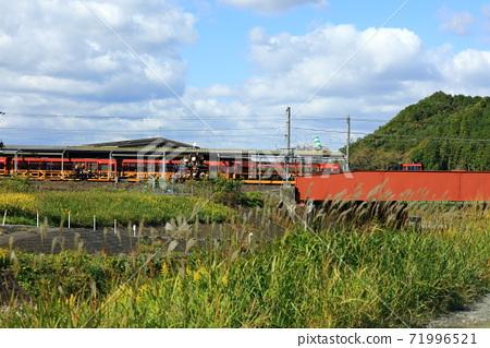 사가 노 트럭 열차 가메 오카 역 71996521