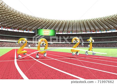 2021 년 (令和 3 년) 올림픽 개최 연도 것으로 육상 경기장을 모티브로 한 연하장 소재 71997662