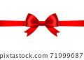 緞帶禮物裝飾禮物材料 71999687