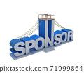 SPONSOR concept cell background 3d render illustration 71999864