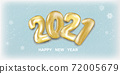 Snow 2021 New Year banner  72005679