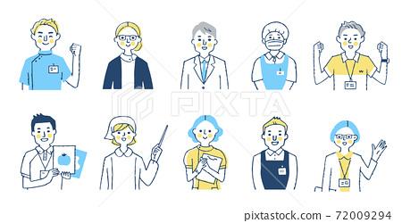 Welfare / medical workers upper body 72009294