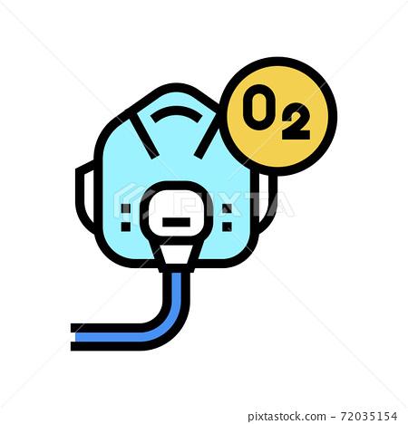 pilot oxygen facial mask color icon vector illustration 72035154