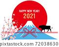 新年牛肉富士旭 72038630
