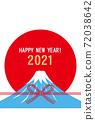 2021年元旦富士朝日山 72038642