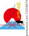 新年Reiwa 3年富士山新年快樂 72038674