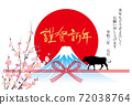 新年牛肉富士山新年快樂 72038764