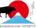 新年牛肉富士旭 72038777