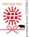 新年賀卡牛肉牛津木新年快樂 72038861