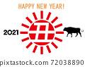 新年牛肉碗新年快樂 72038890