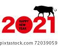 2021牛步行 72039059