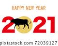 2021牛 72039127