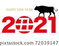 2021牛步行 72039147