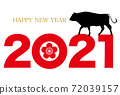 2021牛步行 72039157