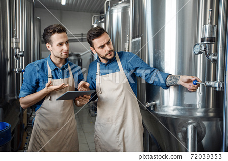 Data collection and management of boilers in brewery 72039353