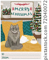 Greeting Christmas card with cat. New year postcard, cute flat and winter holidays. 72040072