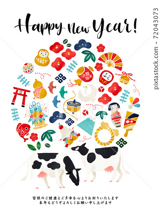 新年賀卡牛肉/碗插圖矢量素材 72043073