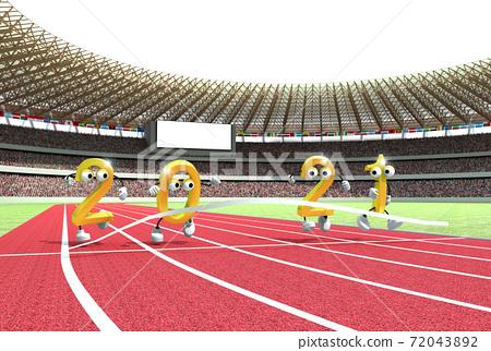 2021 년 (令和 3 년) 올림픽 개최 연도 것으로 육상 경기장을 모티브로 한 연하장 소재 72043892
