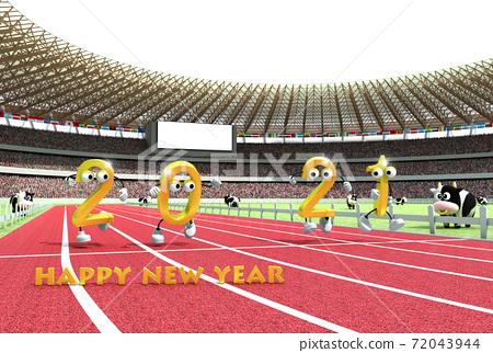 2021 년 (令和 3 년) 올림픽 개최 연도 것으로 육상 경기장을 모티브로 한 연하장 소재 72043944