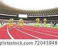 2021 년 (令和 3 년) 올림픽 개최 연도 것으로 육상 경기장을 모티브로 한 연하장 소재 72043948