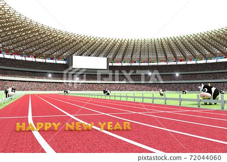 2021 년 (令和 3 년) 올림픽 개최 연도 것으로 육상 경기장을 모티브로 한 연하장 소재 72044060