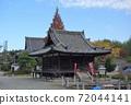 Kakurinji Gomadou in Hyogo Prefecture 72044141
