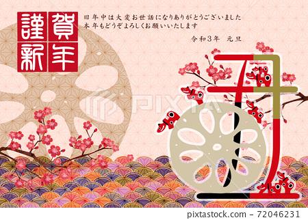 日本新年賀卡生肖背景 72046231