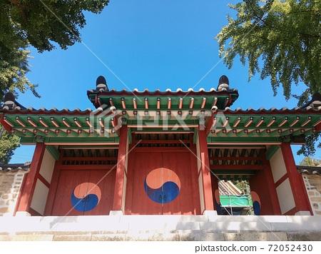 수원향교(korea) 72052430