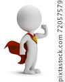 3d small people - superhero 72057579