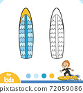 Coloring book for kids, Surfboard 72059086