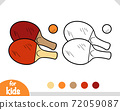 Coloring book for kids, Table Tennis Ping Pong Set 72059087