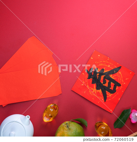 橘子 過年 農曆新年 Tangerine Chinese lunar new year 蜜柑みかん 72060519