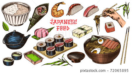 Japanese food set. Sushi bar, ramen noodles, soup in a bowl, roll and dessert, Asian tea. Soy sauce 72065895
